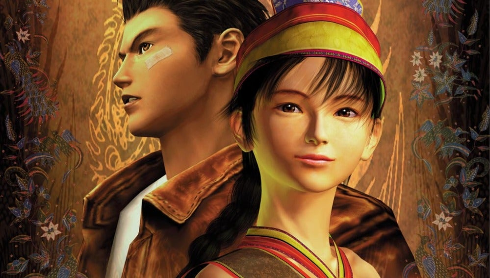 Shenmue