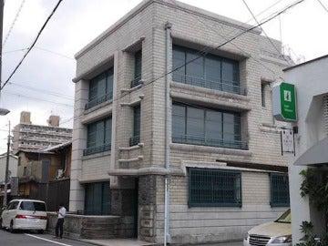 Edificio antiguo de Nintendo