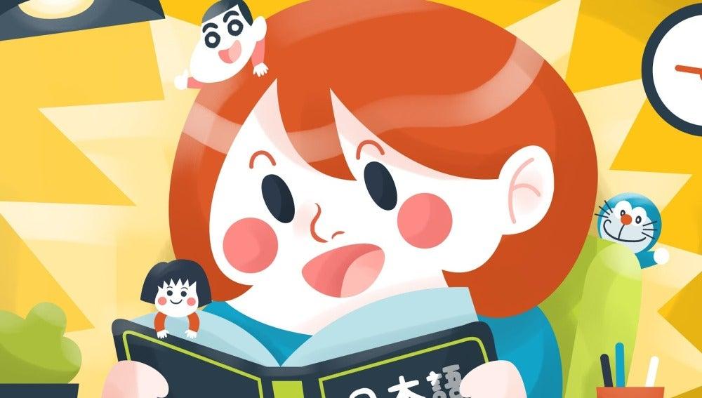 Aprender japonés