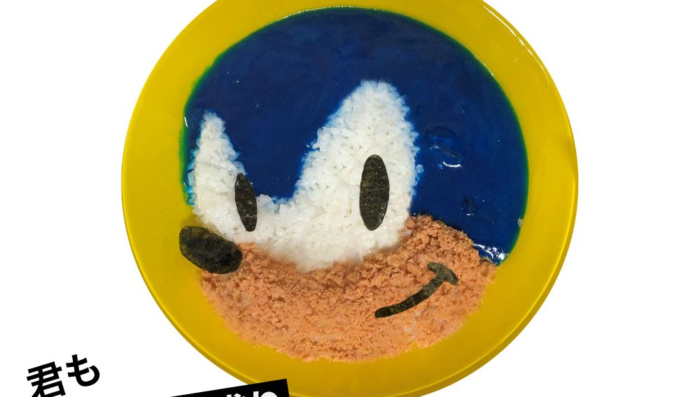 Sonic the Hedgehog Curry