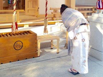 Reverencia japonesa