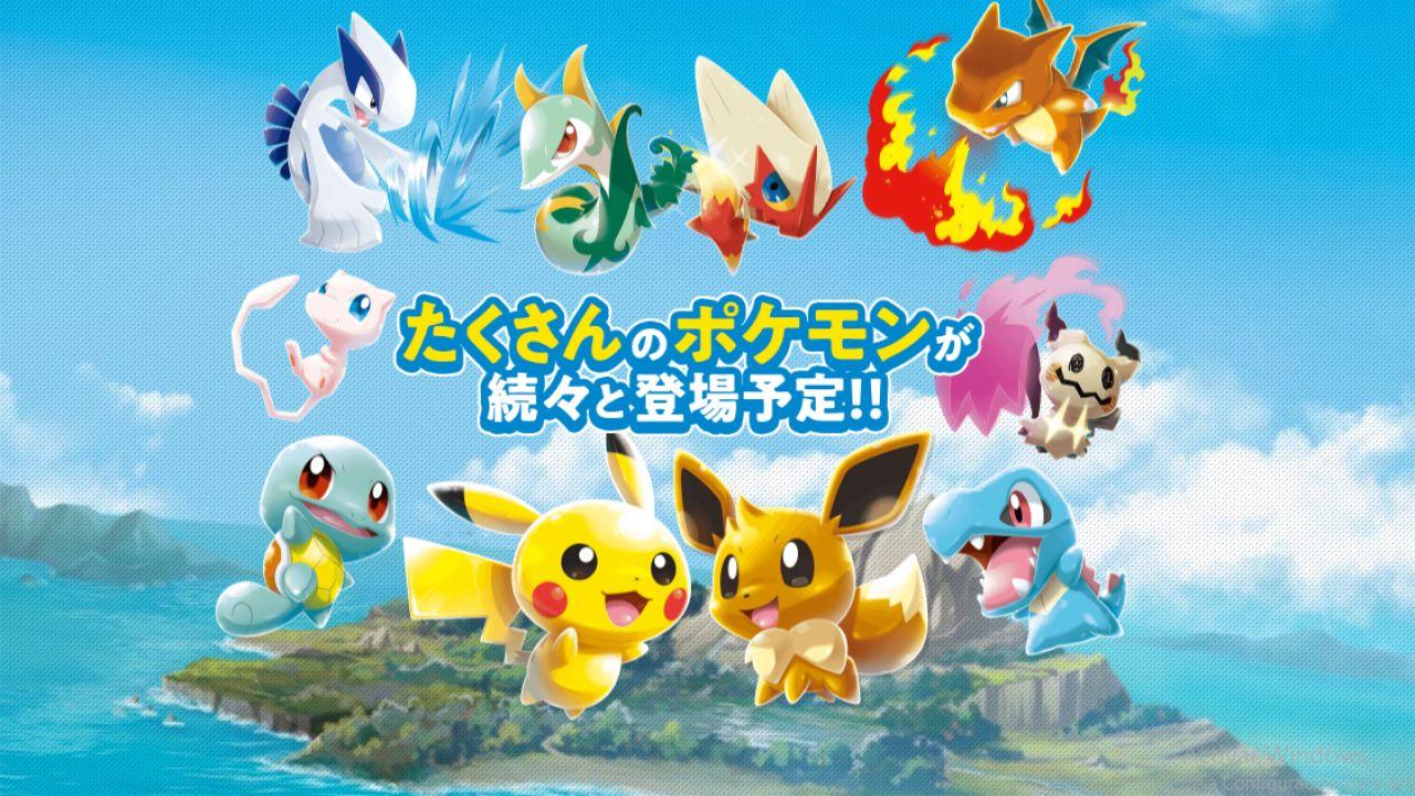 Pokémon Rumble Rush: Anunciado El Nuevo Título Free-to