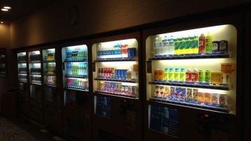 Máquinas expendedoras de Japón
