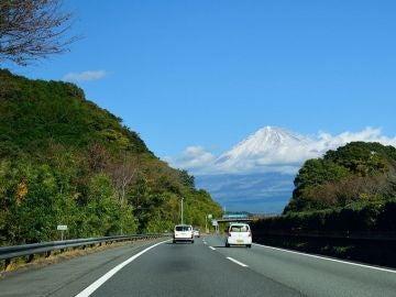 Carretera en Japón