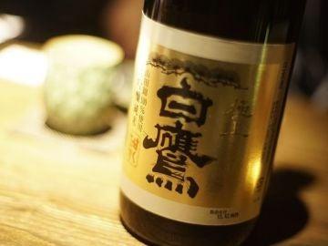 Sake japonés