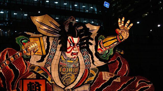 Mural japonés