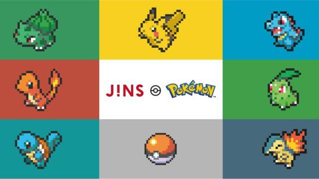 Monturas de gafas Pokémon