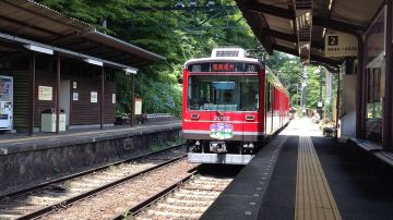 Tren japonés