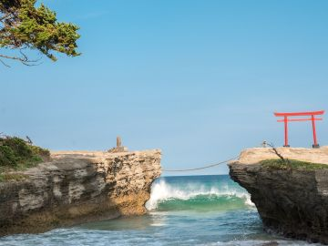 Paisaje de la costa de Japón