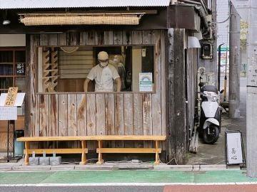 Tienda japonesa