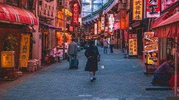 Calle comercial japonesa
