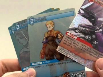 Cartas de Final Fantasy