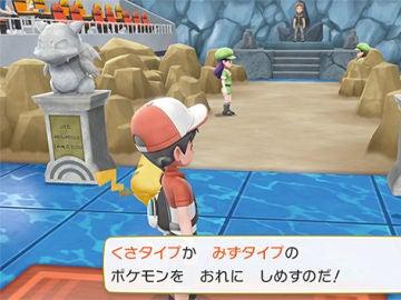 Pokémon Let's Go Pikachu / Pokémon Let's Go Eevee