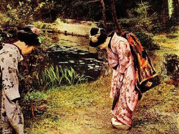 Damas japonesas
