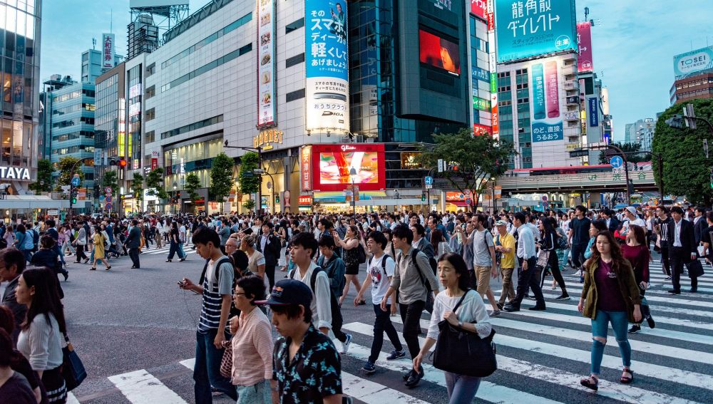 Calle japonesa