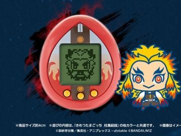 Tamagotchi de Demon Slayer