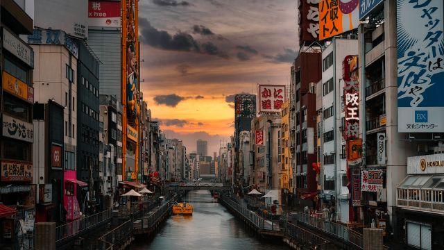 Oficinas en Japón