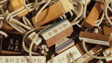 Tablillas japonesas